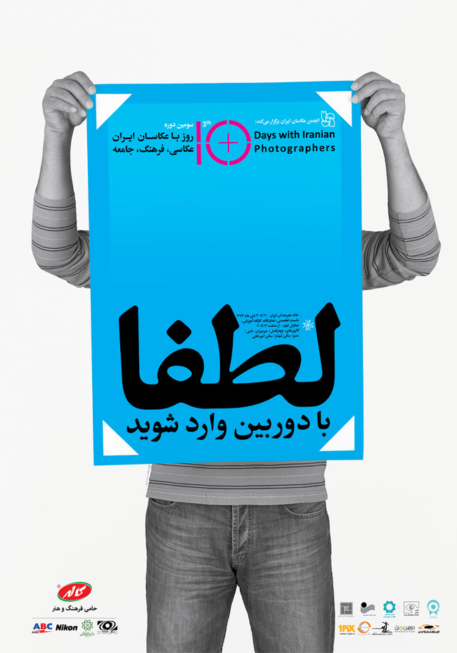 Final-Poster-Print-FINAL-