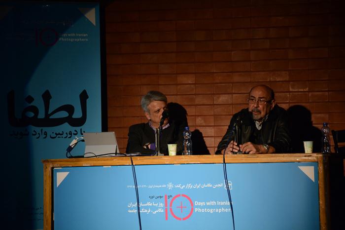 Hamed Fakharan  (4)